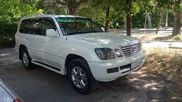 Lexus - Бензин - Бишкек: Lexus LX 4.7 л. 2005
