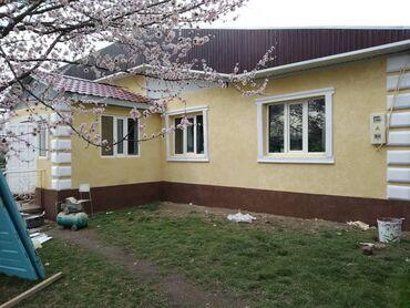 текстура бишкек цена в Кыргызстан: Текстура жасайбыз уйду жылуулайбыз