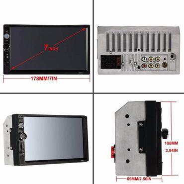 Multimedija za Auto, Kombi, Kamion, Traktor 7inchMP5 Player 7010B HD