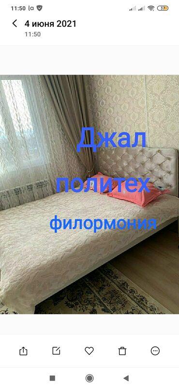 шлифовальная машина для пола аренда в Кыргызстан: 1 комната, 70 кв. м