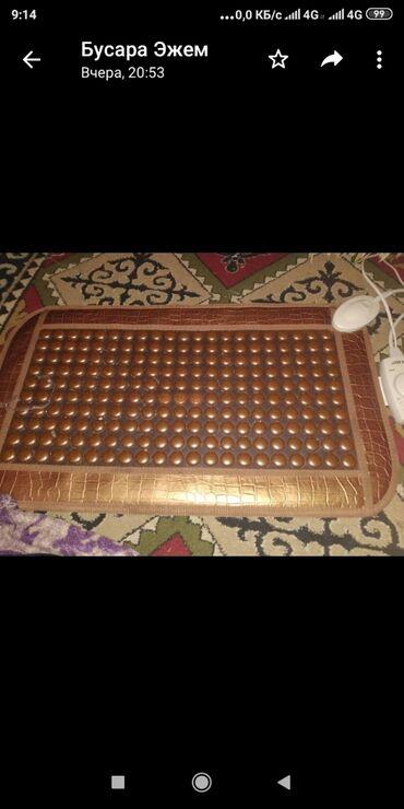 Турмалиновые коврики - Кыргызстан: Южно Корейский матрац лечебный, Нуга Вест, почти новый