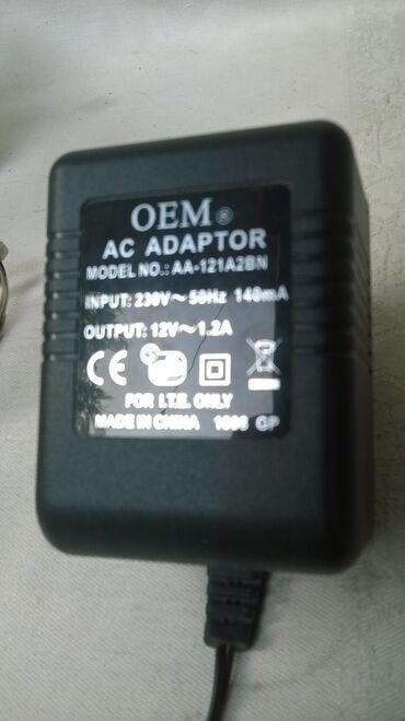 Ostali kućni aparati | Srbija: AC adapter(Trafo) 220-12 V AC 14, 4 VA bez ispravljaca