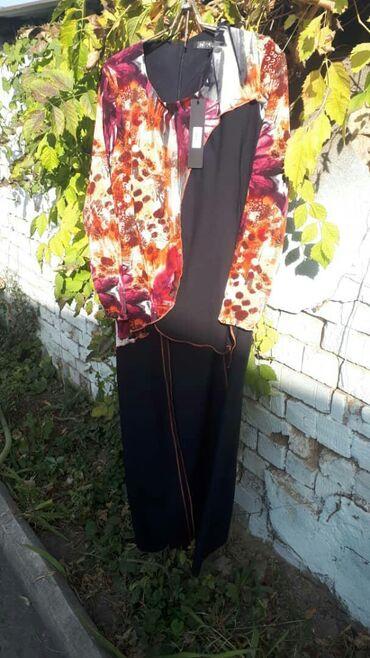 Продаются платья все даром за 2 блока синарет