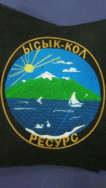 Компьютерный вышивка услуги в Бишкек