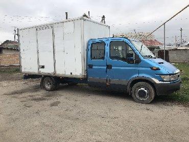 Услуга грузоперевозок переезды - Кыргызстан: Услуги грузоперевозок г.Бишкек
