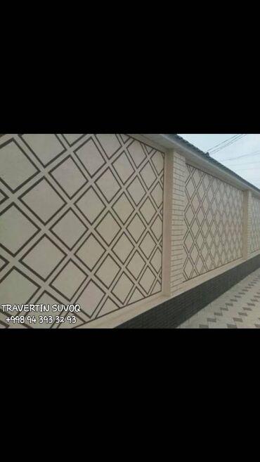 Услуги - Чалдавар: Штукатурка, Фасад, Откосы | Больше 6 лет опыта