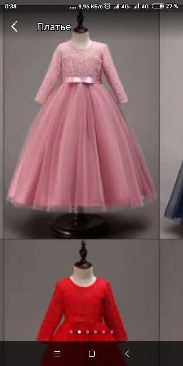 Сдаю #платья на прокат детские большой выбор от 500 сом и взрослые от