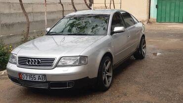 Транспорт - Кадамжай: Audi A6 2.5 л. 2001   333333 км