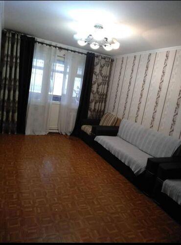 3 комнаты, 75 кв. м