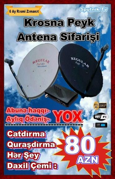- Azərbaycan: Kreditle ilkin ((ilkin odenish kanal paketlerine gore deyishir))ayliq2