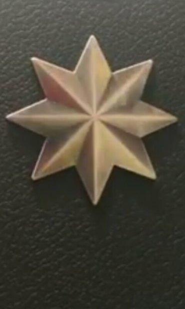 Bakı şəhərində Ulduz emblem