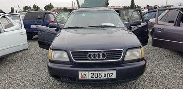 Транспорт - Кара-куль: Audi A6 2.8 л. 1995   123456 км