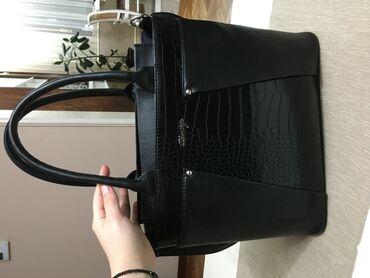 Oprema   Kragujevac: Nova ženska torba