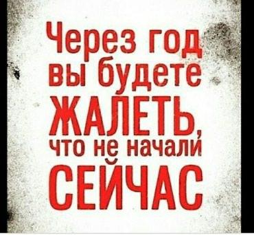 ad-image-52090538