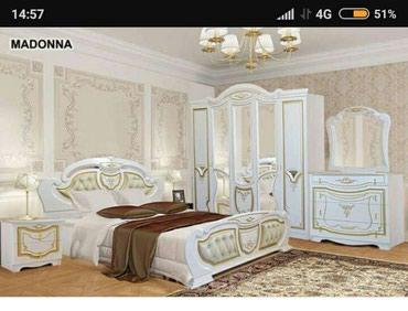 Спальный Гарнитур «Мадонна». в Бишкек