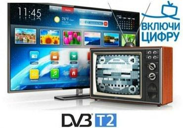Санарип Цифровые ТВ Антенны ресиверы в Бишкек