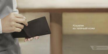Продаю кошелек в минимализме Xiaomi 90 points wallet оригинал стоит