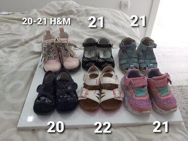 Martinke - Srbija: Obuca za devojcice:1. H&M cizmice-martinke 20-21 br2. Sandalice