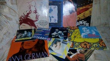 Коллекция пластинок, разное, много. в Бишкек