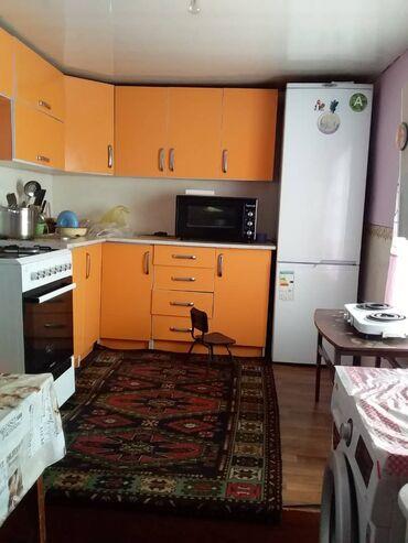 Недвижимость - Красная Речка: 80 кв. м, 4 комнаты