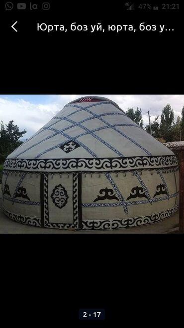 лада веста цена в бишкеке in Кыргызстан | ОТДЫХ НА ИССЫК-КУЛЕ: Боз уй юрта,бозуй,юрта,юрта,бозуй,юрта.Аренда,сдаю в аренду юрту( боз