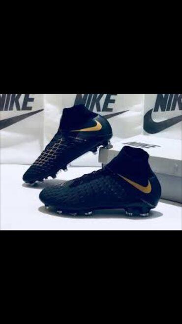 Бутсы - Бишкек: Срочно куплю бутсы Nike Hypervenom или Magista