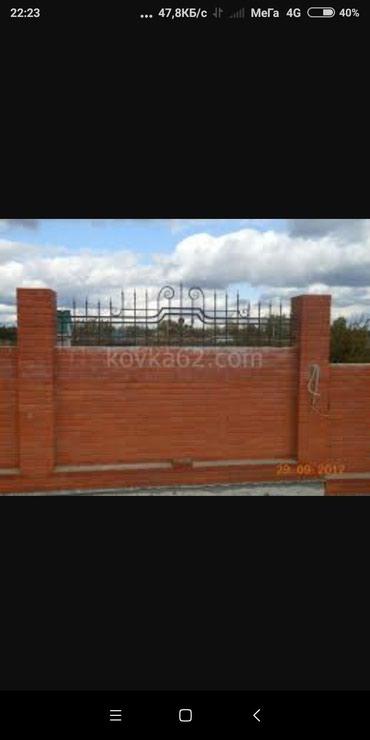 Строем дом.гарантия качества в Бишкек - фото 9