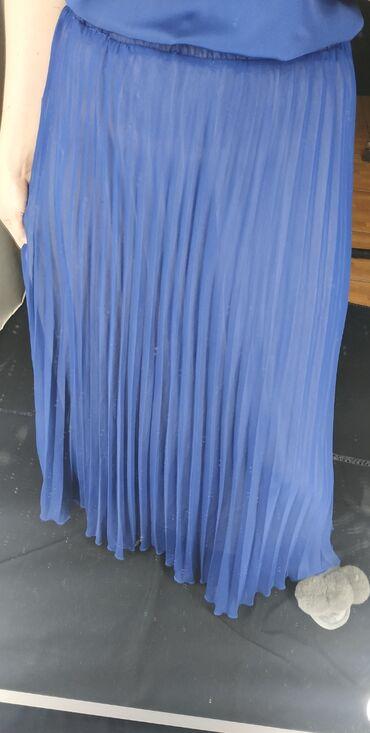 Юбка в пол  Размер: стандарт  Цвет: синий Обмена нет