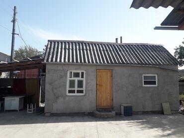 Продам - Бишкек: Продам Дом 18 кв. м, 2 комнаты