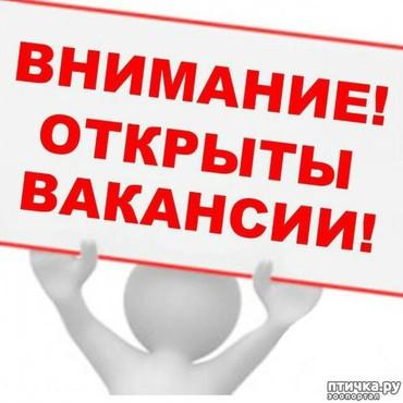 Требуется молодые люди на ресепшн в Бишкек