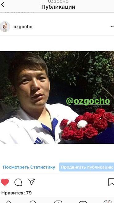 шины hankook бу в Кыргызстан: 111 штук роз 111 причин почему я тебя люблю Подарочные боксы Букеты ро