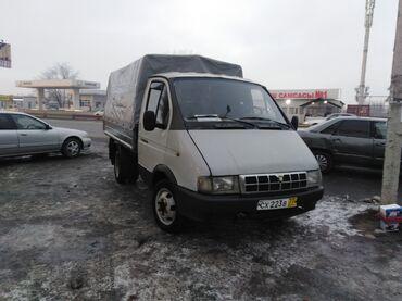 аккумуляторы для ибп energenie в Кыргызстан: Продаю или Меняю Газел на Лёг авто год 1999 Карбюратор бензин Газ дв