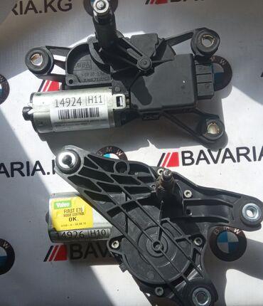 Автозапчасти - BMW - Бишкек: Моторчик заднего дворника бмв х5 е53 е70