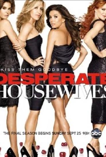 Knjige, časopisi, CD i DVD | Razanj: DESPERATE HOUSEWIVES  PRODAJEMO SERIJU IZ NASLOVA  Serija je kompletna