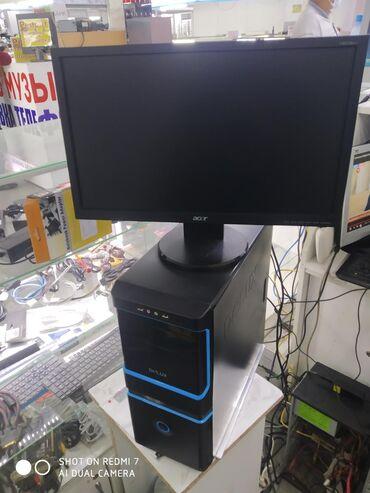 aser в Кыргызстан: Продаю компьютер Срочно Процессор. Intel (R) pentium (R) CPU G2020