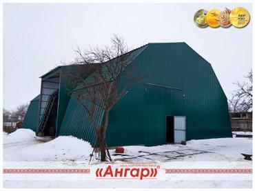 Ангар универсальный в Душанбе