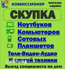 Фотку отправляте по ватсап в Бишкек