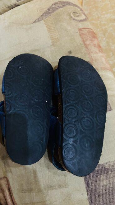 Grubin - Srbija: Grubin sandale Broj 29, manji kalup