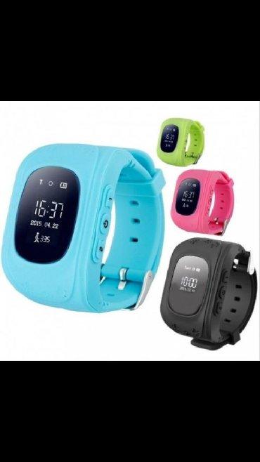 gps-часы в Кыргызстан: Детские смарт умные часы Q50 GPS трекером!!!Оптом 1200с.Розница 1400с
