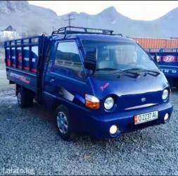 портер такси  на заказ , грузоперевозка по городу  за час 400 сом груз в Бишкек