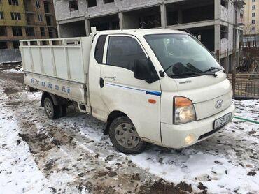 Портер такси Портер -450 сом/часГрузчики -250 сом/часРазборка зборка