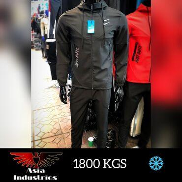 Спортивные костюмы мужские зимние NikeСпортивки мужские зимние