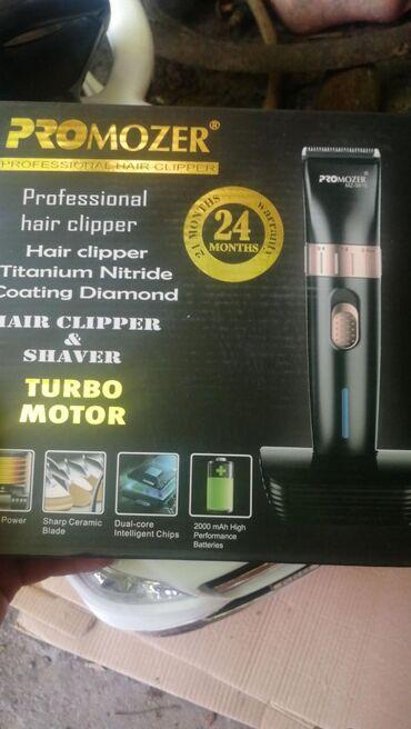 Профессиональные Без-проводные Машинки для стрижки волос