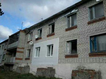 Bakı şəhərində Prodayetsya Kalujskoy oblasti 3kom.kv.Ili mojno obmen sdelat v qorode