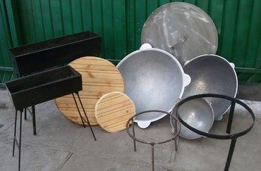 Казан, титан, самовар. мангал, сдаем в в Бишкек