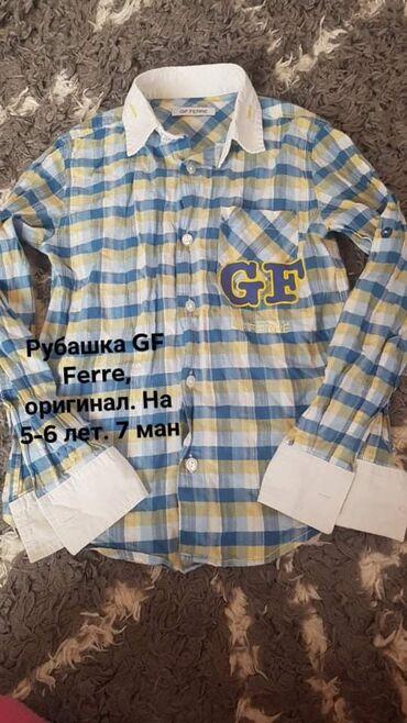 GF Ferre. Original. Yaxşi veziyyette