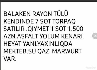 qobuda torpaq satilir - Azərbaycan: Satılır sot