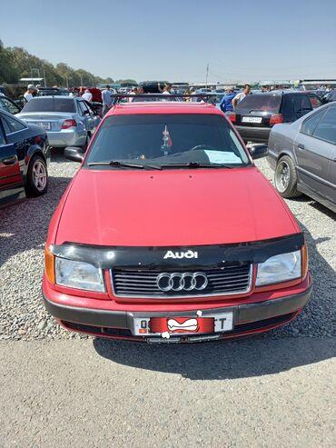 audi 200 21 turbo в Кыргызстан: Audi S4 2.3 л. 1991 | 291505 км