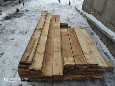 Доски флипчарт лаковые - Кыргызстан: Доски | Листовые деревья