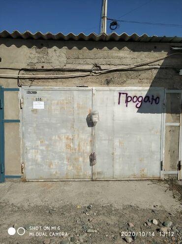 Гаражи - Кыргызстан: Срочно продаю гараж в 7 м\р за Глобусом Б\П цена7000д